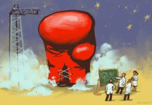 Illustration of giant boxing glove on launch pad and scientists by chalkboard (State Dept./D. Thompson)